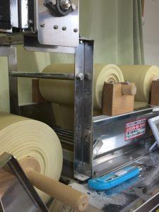 圧延 株式会社スープパーティー製麺所 | 愛媛の製麺所 中華麺・ラーメン・オリジナル麺の開発・製造なら